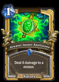 Greater Jasper Spellstone(73345) Gold.png