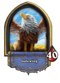 Galewing(75702).png