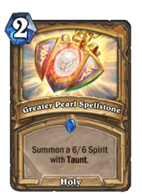 Greater Pearl Spellstone(76902).png