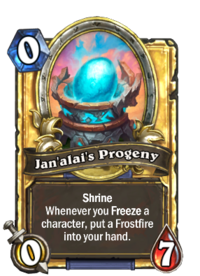 Jan'alai's Progeny(90344) Gold.png