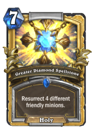 Greater Diamond Spellstone(76956) Gold.png