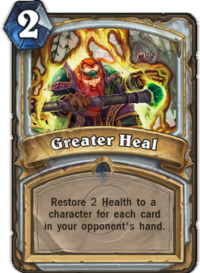 Greater Heal.png