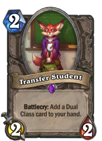 Transfer Student(211520).png
