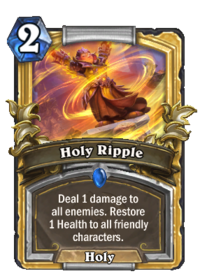 Holy Ripple(90803) Gold.png