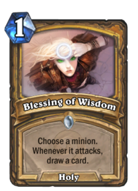 Blessing of Wisdom(100).png