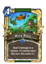 Wing Blast(89387) Gold.png