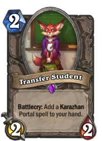 Transfer Student(211505).png