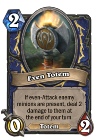 Even Totem(389297).png