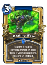 Healing Wave(22340) Gold.png