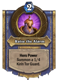 Raise the Alarm(91398).png
