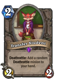Transfer Student(211526).png