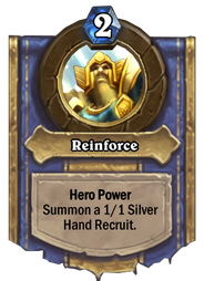 Reinforce(62957).png