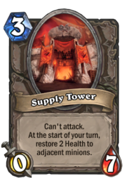 Supply Tower(389331).png