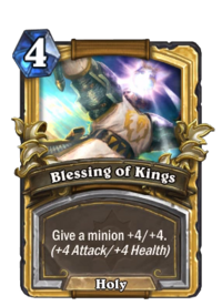 Blessing of Kings(29) Gold.png