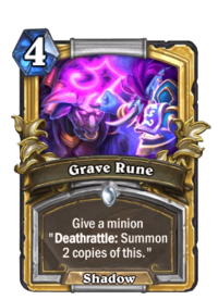 Grave Rune(151417) Gold.png