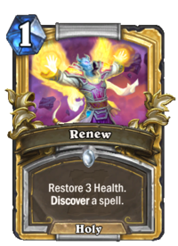 Renew(210817) Gold.png