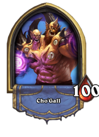Cho'Gall(463957).png