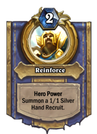 Reinforce(14690) Gold.png