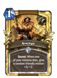 Avenge(92965) Gold.png