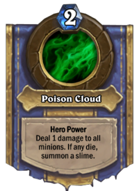 Poison Cloud(7779).png