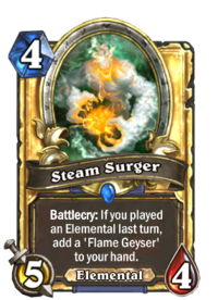 Steam Surger(55585) Gold.png