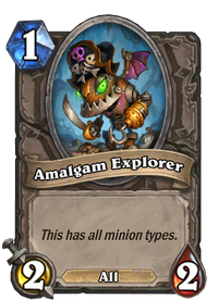Amalgam Explorer(92845).png