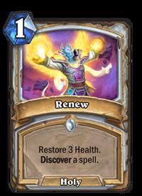 Renew(210817).png