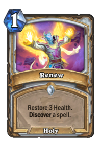 Renew(210817).png