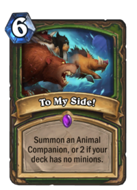 To My Side!(76970).png