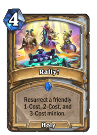 Rally!(442053).png
