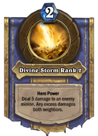 Divine Storm Rank 2(389485).png
