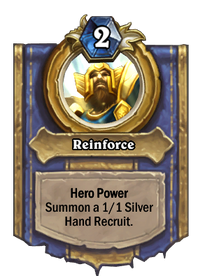 Reinforce(472) Gold.png