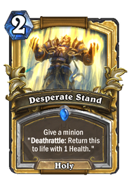 Desperate Stand(62880) Gold.png