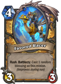 Favored Racer(442128).png