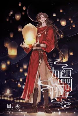 Vietnamese Edition Vol3.png