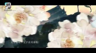 Heaven_Official's_Blessing_PV