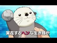 TVアニメ「天地創造デザイン部」ティザーPV