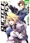 Heavy Object S Manga Volume 03