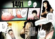 第六章 獵物(5) 12