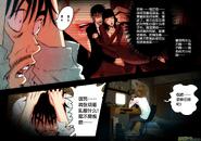 第六章 獵物(8) 09