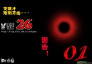 第五章 26(1) 01