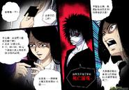 第四章 斷指魔(12) 09