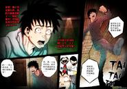 第六章 獵物(3) 02