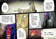 第三章 暗黑力量(5) 03