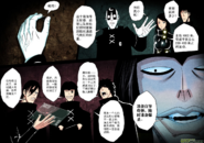 第六章 獵物(30) 04