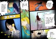 第四章 斷指魔(12) 03