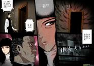 第六章 獵物(20) 10