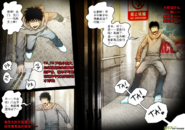 第六章 獵物(3) 06