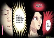 第四章 斷指魔(5) 03