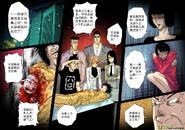第四章 斷指魔(15) 02